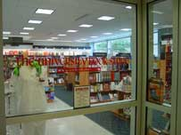 The University Book Store at HSLC