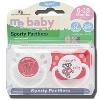Michaelson Entertainment UW Gmas Favorite Pacifiers (2Pack)