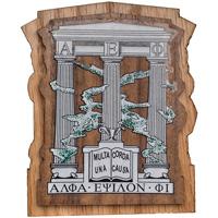 Craftique Mfg. Double Wooden Crest (Alpha Epsilon Phi)