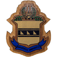 Image For Craftique Mfg. Double Wooden Crest (Acacia)
