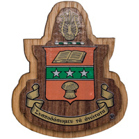 Cover Image For Craftique Mfg. Double Wooden Crest (Alpha Chi Omega)