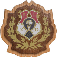 Cover Image For Craftique Mfg. Double Wooden Crest (Chi Omega)