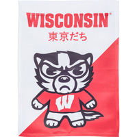Image For Sewing Concepts Tokyodachi Bucky Badger Garden Flag