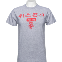 Cover Image For Blue 84 Wisconsin Language Korean T-Shirt (Gray)